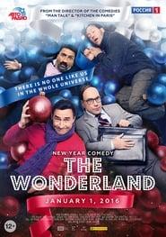 The Wonderland (2016)