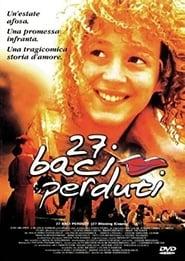 Лято или 27 пропуснати целувки (2000)