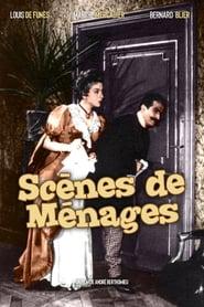 Scènes de ménage 1954