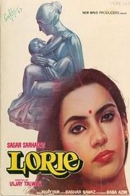 Lorie 1984