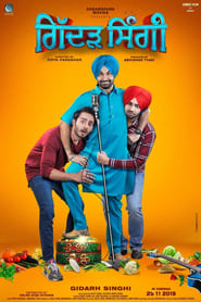 Gidarh Singhi (2019) Punjabi Movie