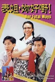 Her Fatal Ways (1990)