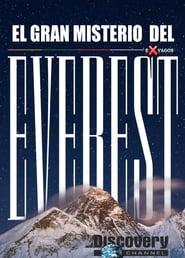 El gran misterio del Everest (2021)