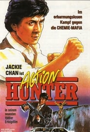 Filmcover von Action Hunter