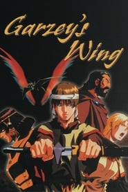 Byston Well Monogatari: Garzey no Tsubasa 1996