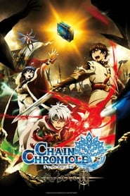 Chain Chronicle: Haecceitas no Hikari [Sub-ITA]