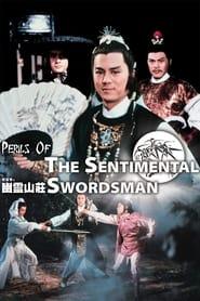 Perils of the Sentimental Swordsman (1982)