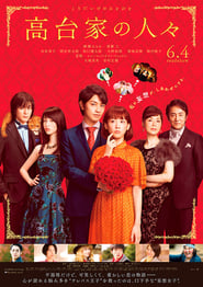 The Kodai Family (2016)