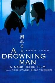 فيلم A Drowning Man مترجم