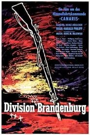 Division Brandenburg