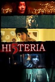 Hi5teria (2012)
