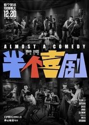 مشاهدة فيلم Almost a Comedy مترجم