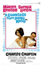 Poster A Countess from Hong Kong 1967
