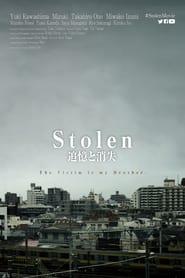 Stolen (2020)