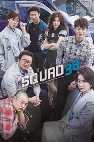 Squad 38 streaming vf poster
