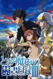 A Certain Magical Index torrent magnet