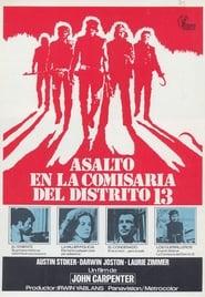 Asalto a la comisaría del distrito 13 1976