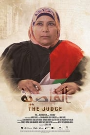 The Judge (2017)