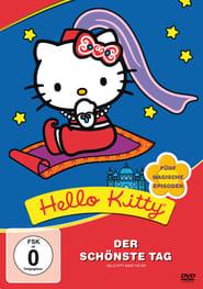 مشاهدة مسلسل Hello Kitty – Saves the Day مترجم أون لاين بجودة عالية