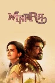 Maara (2021) Tamil WEB-DL 200MB – 480p, 720p & 1080p | GDRive | BSub