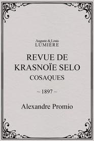 Revue de Krasnoïe Selo : cosaques 1897