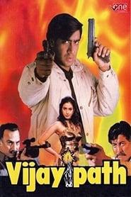 Vijaypath (1994)