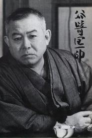 Junichirō Tanizaki