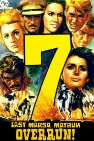 I 7 di Marsa Matruh