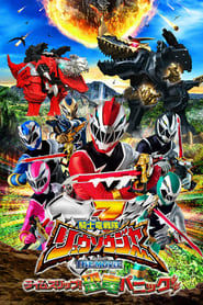 Kishiryu Sentai Ryusoulger The Movie: Time Slip! Dinosaur Panic!! 2019