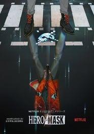 Hero Mask: Sezonul 1 Online Subtitrat In Romana