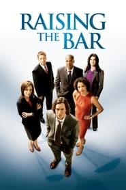 مشاهدة مسلسل Raising the Bar مترجم أون لاين بجودة عالية
