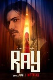 Ray: Spotlight (2021)