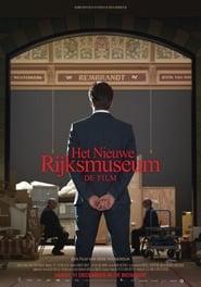 The New Rijksmuseum 2014