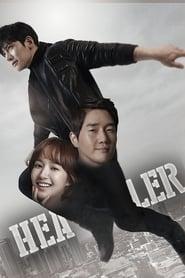 Healer (2014)
