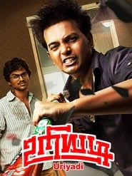 Uriyadi (2016) HEVC Dual Audio [Hindi – Tamil] WEB-Rip HEVC 400MB 720p | GDRive