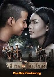 Nonton Pee Mak Phrakanong Subtitle Indonesia