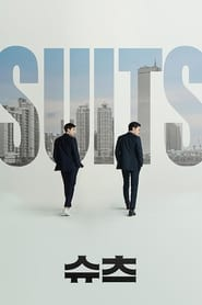 Suits Season 1 Episode 7