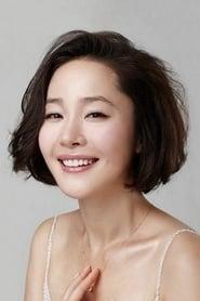 Photo de Uhm Ji-won Kwon So-Ra