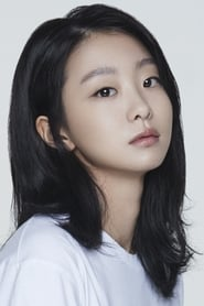 Kim Da-mi