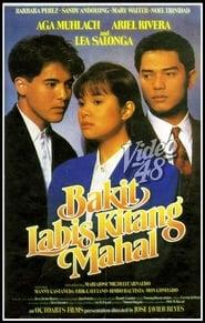 Watch Bakit Labis Kitang Mahal (1992)