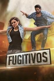 Faraar [Fugitivos (2014)] (2017)