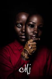 Mi-amerikai horror, thriller, 120 perc, 2019