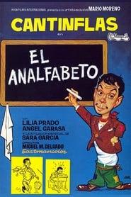 Cantinflas – El Analfabeto