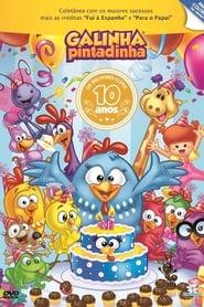 Galinha Pintadinha – 10 Anos