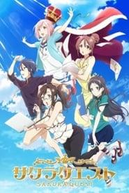 Sakura Quest streaming vf poster