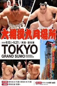 Grand Sumo Season 1