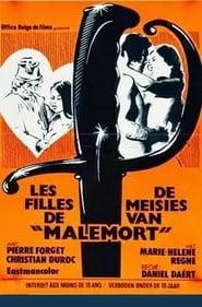 Les Filles de Malemort (1974)