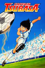 Poster Captain Tsubasa 1986