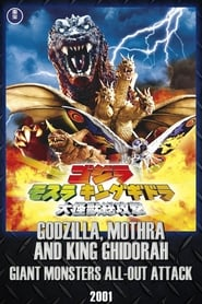 Poster Godzilla, Mothra and King Ghidorah: Giant Monsters All-Out Attack 2001