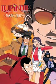 Poster Lupin the Third: Tokyo Crisis 1998